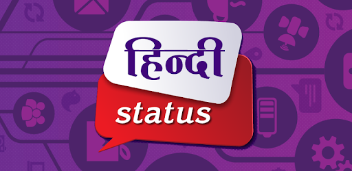 Hindi Status app (apk) free download for Android/PC/Windows screenshot