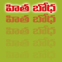 Telugu Christian Books icon