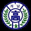부천 계남 고등학교 icon