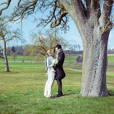 Hochzeitsfotograf Vera Zavyalik (verafotografie). Foto vom 07.01.2017