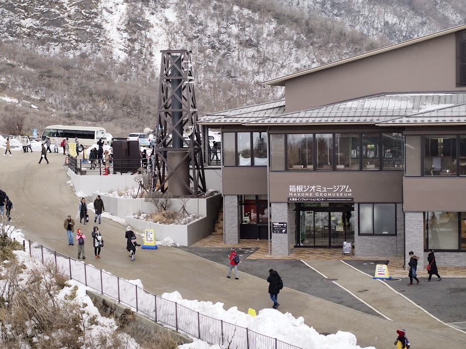 The Owakudani visitor center, Hakone