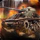 Tank Battlefield Duty