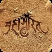 Sampoorna Mahabharat Katha Hindi Download on Windows