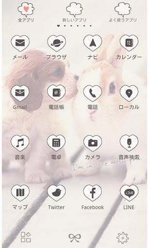 無料个人化Appのかわいい壁紙・アイコン-ベストフレンド-無料きせかえ|記事Game