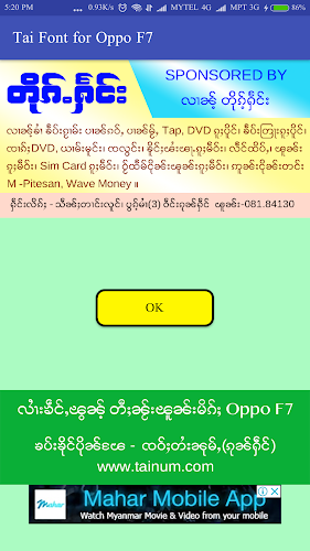 Oppo Phone Apk