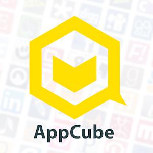 面白アプリ&ニュースまとめならアプリ検索ナビ・アップキューブ