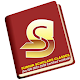 Sudhir Scholars Download on Windows