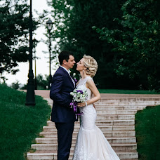 Wedding photographer Aleksandra Epifanova (SallyPhoto). Photo of 02.08.2017