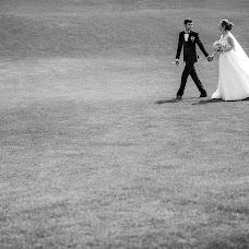 Wedding photographer Vladislav Sakulin (VladislavSakulin). Photo of 07.09.2017
