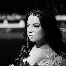 Wedding photographer Ilona Lavrova (ilonalavrova). Photo of 20.09.2018