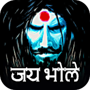 Aghori Mahakal Neon HD Wallpapers