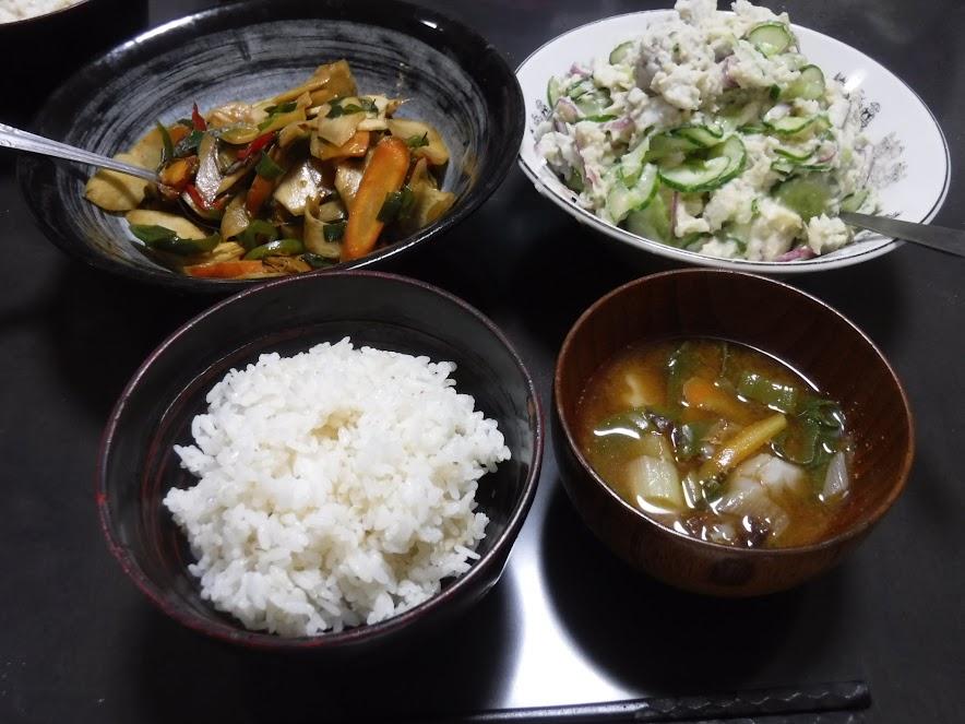 新米、お料理2種とお味噌汁