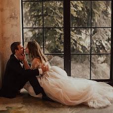 Свадебный фотограф Диана Шишкина (d-shishkina). Фотография от 10.12.2018