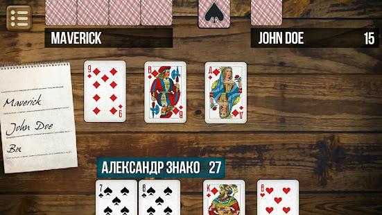 Как играть в буру на картах вдвоем самсон самсонов казино i