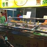 山珍海味鹹酥雞