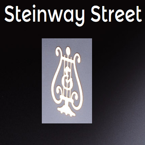 android Steinway Street Screenshot 5