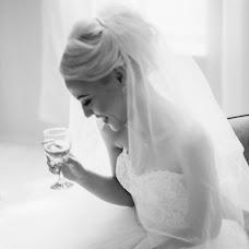 Wedding photographer Igor Maykherkevich (MAYCHERKEVYCH). Photo of 05.09.2016