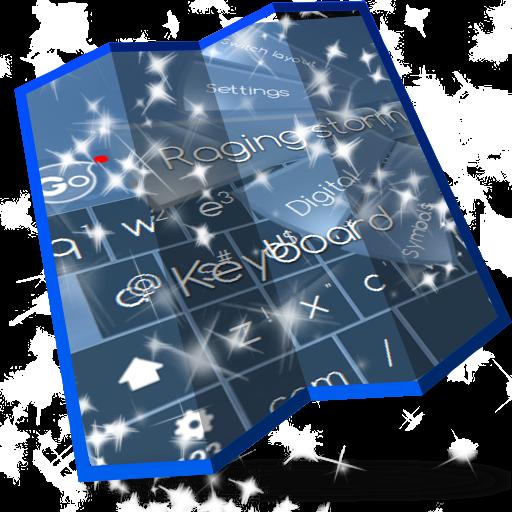レイジングストームキーボード 個人化 App LOGO-硬是要APP