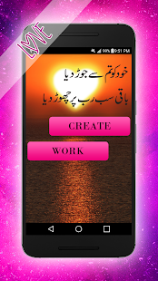 Urdu Poetry on Photos Post Maker 2018 - náhled