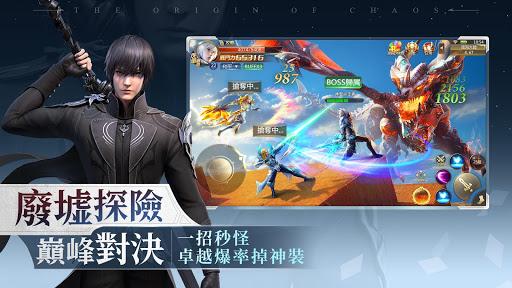 混沌起源M screenshot 8