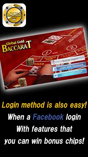 Global Gold Baccarat 1.1.8 screenshots 1