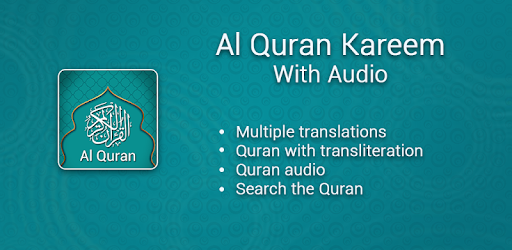 Quran Majeed with English Translation - Apps on Google Play