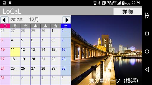 Superb view Live wallpaper LoCaL 3.01 Windows u7528 7