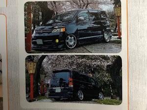 ヴォクシー AZR60Gのカスタム事例画像 悠太さんの2020年06月04日19:38の投稿