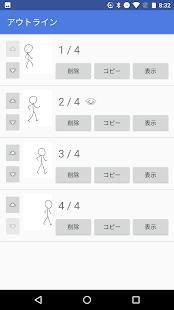 AnimeMaker Screenshot