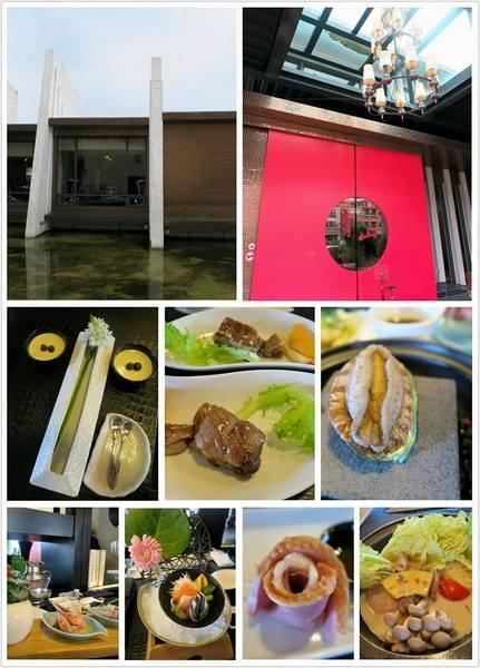 宜蘭 青山食藝 ~美味與視覺的饗宴,服務也一流[文末抽飯店餐券]