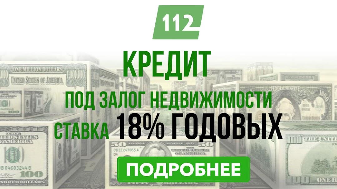 Банк бизнес онлайн перевести на карту