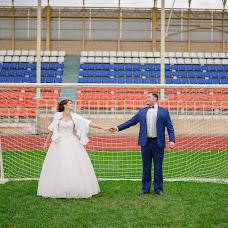 Wedding photographer Katerina Arisova (arisovaph). Photo of 04.10.2016