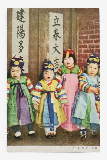 The Colors In Korean Life And Culture Google Arts Culture