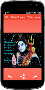 Download Maha Shivaratri GIF Collection For PC Windows and Mac apk screenshot 3