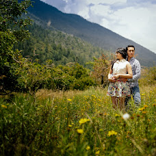 Wedding photographer Alex Ramos (AlexRamos). Photo of 06.04.2016