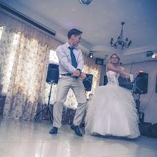 Wedding photographer Sergey Kalenik (kalenik). Photo of 30.03.2018