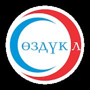 El-Sozduk. Kyrgyz Dictionary