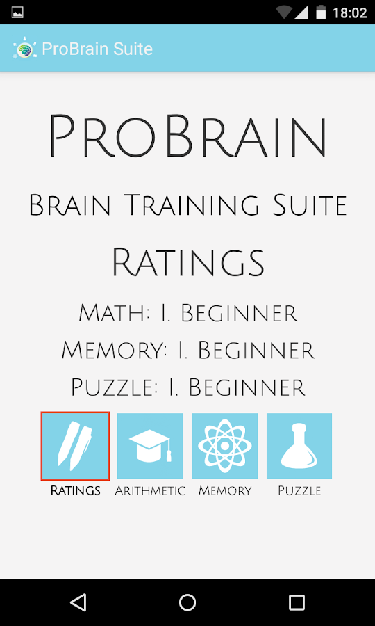 Easy Brain Training- screenshot
