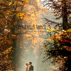 Wedding photographer Christian Plaum (brautkuesstfros). Photo of 03.12.2015