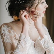 Esküvői fotós Sofya Sivolap (sivolap). Készítés ideje: 30.05.2019