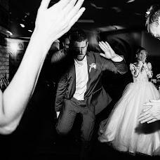 ช่างภาพงานแต่งงาน Kristina Apreleva (aprelevachris) ภาพเมื่อ 23.08.2018