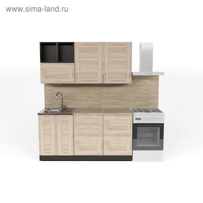 Кухонный гарнитур Томилла стандарт 4 1600 мм