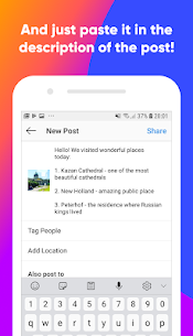 Spaces for Instagram – Postme 3