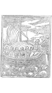 Pidalion 1841-正教会の規則