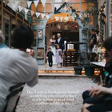 Esküvői fotós Bence Fejes (fejesbence). Készítés ideje: 28.01.2019