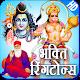 Bhakti Ringtones HD Android apk