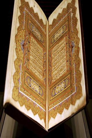 Islam Tamil Songs