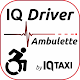 IQ Driver Mobility Download on Windows