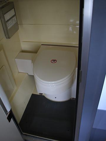 西鉄「ASOエクスプレス」 3152(HARMONY) 車内トイレ
