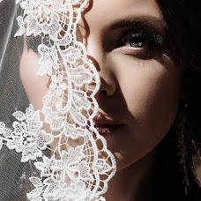 Wedding photographer Maksim Maksimov (maximovfoto). Photo of 30.08.2018